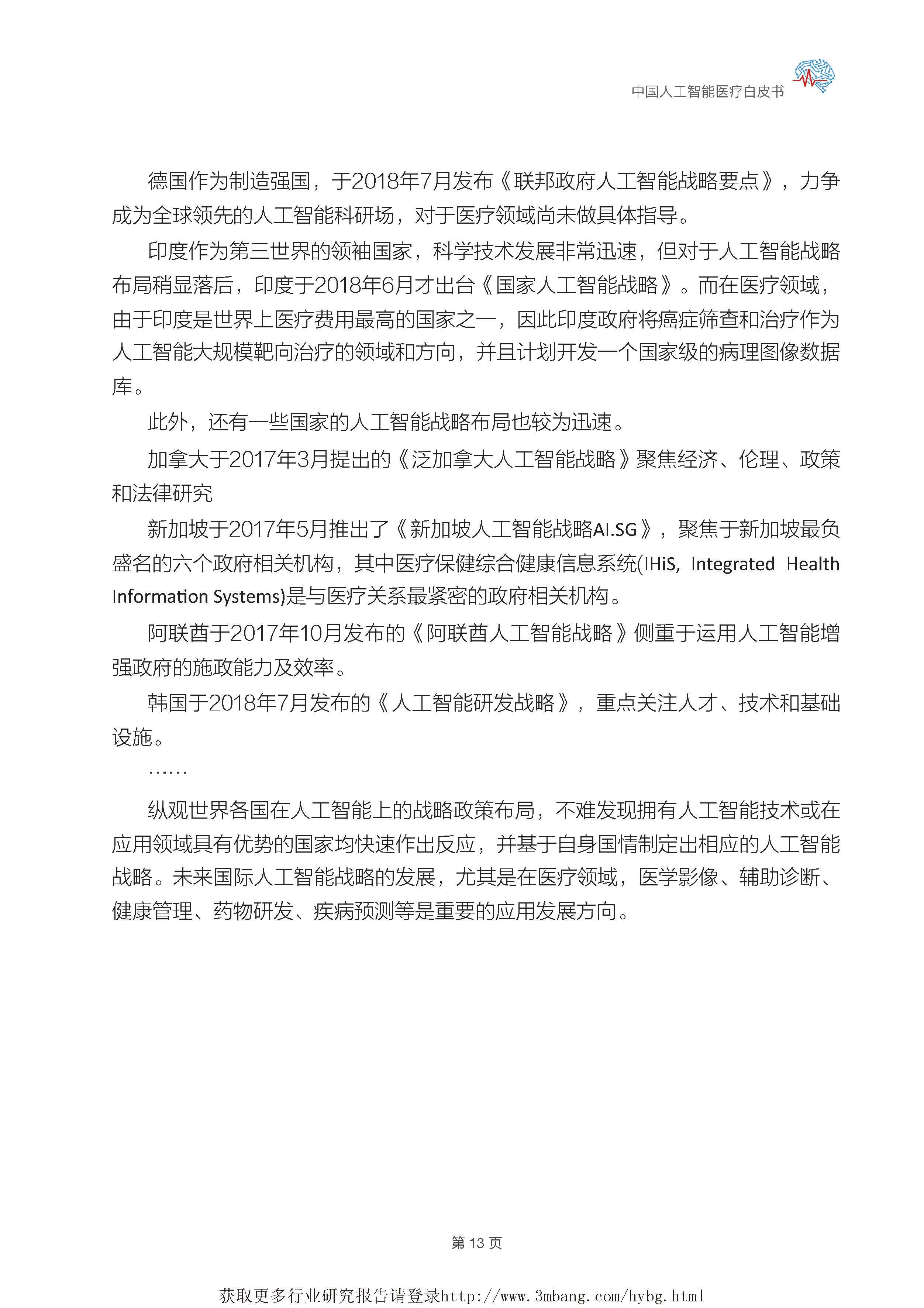 1_页面_023.jpg