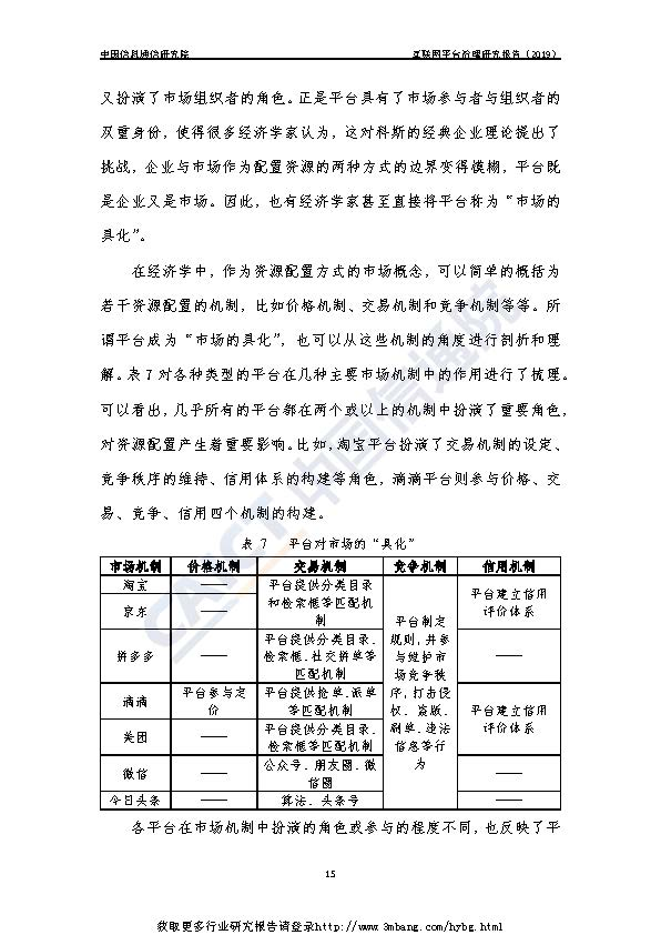 1_页面_21.jpg