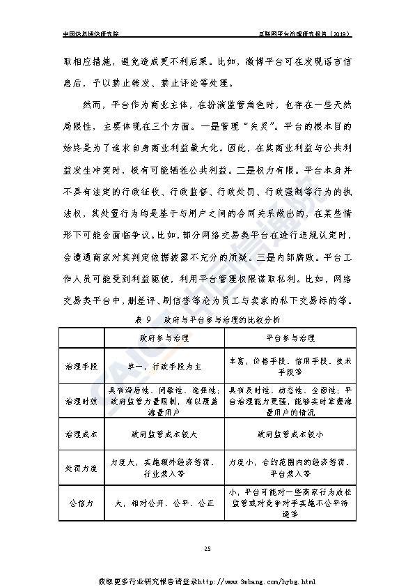 1_页面_31.jpg