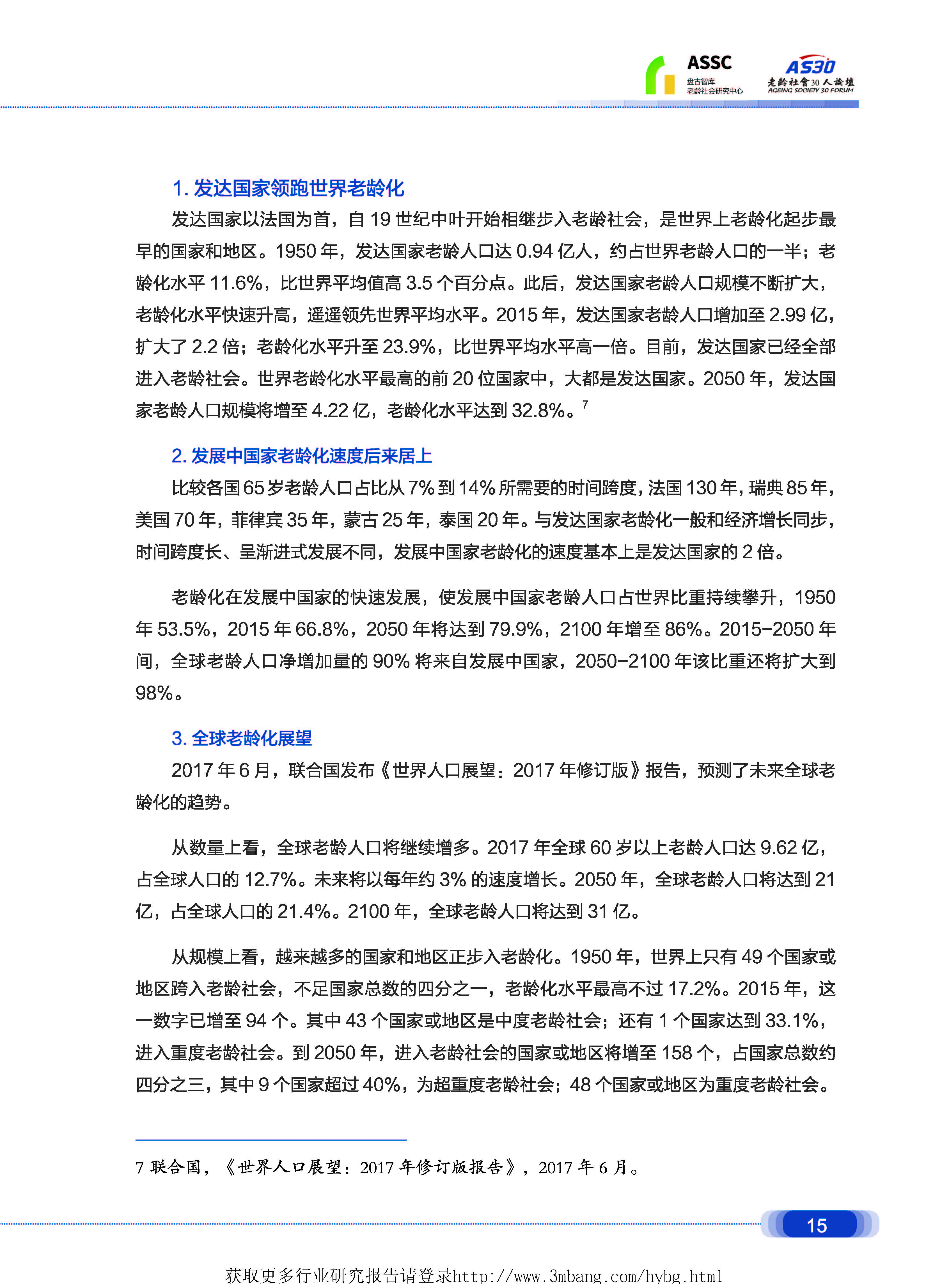 1_页面_15.jpg